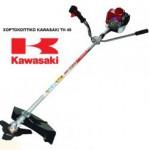 kawasaki_th_48